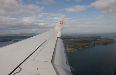 Anflug auf Kodiak (Copy)