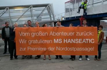 HANSEATIC_HH_Willkommensgruss