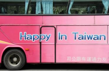221 Happy in Taiwan (Copy)