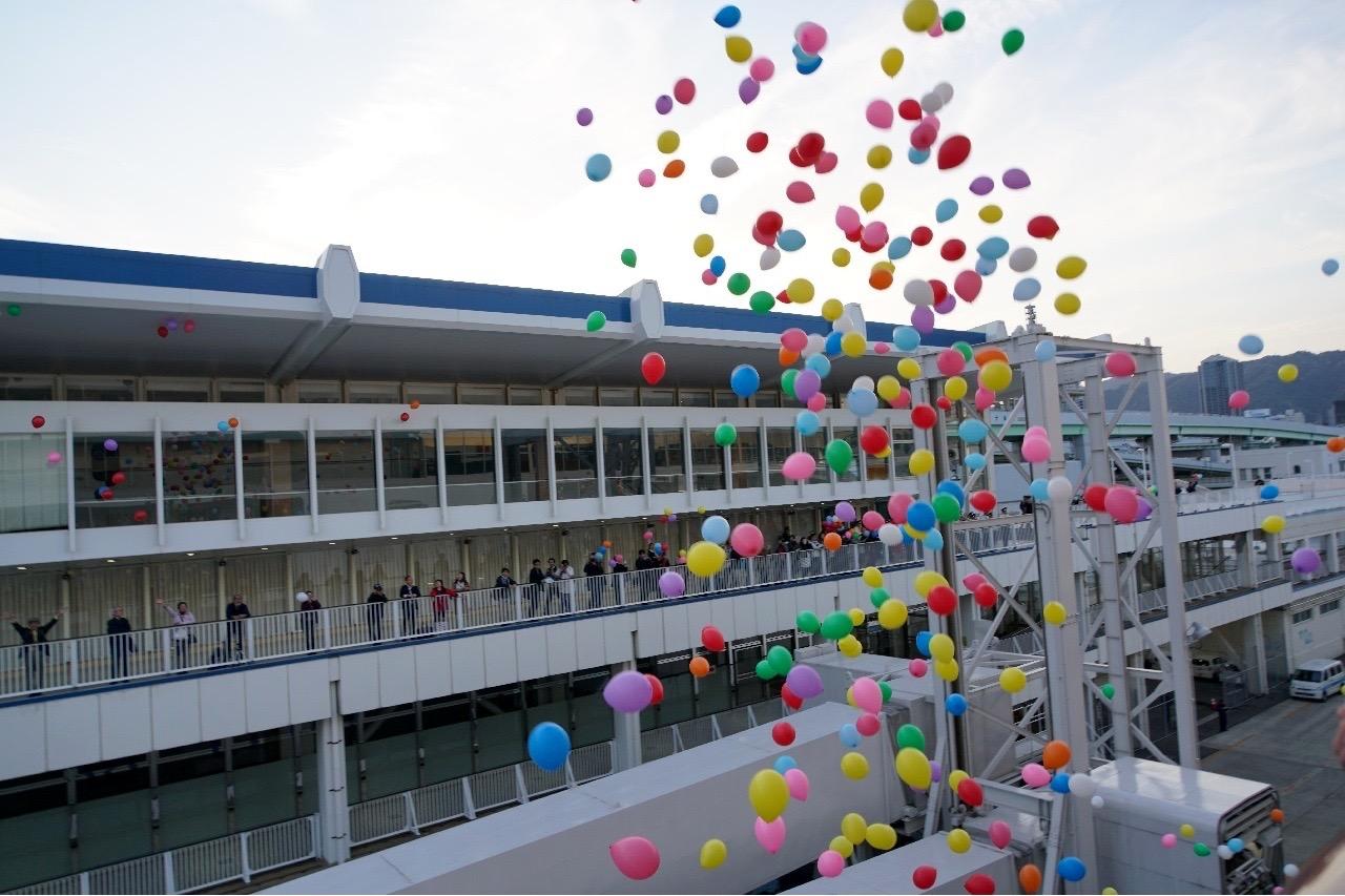 Abschied aus Kobe