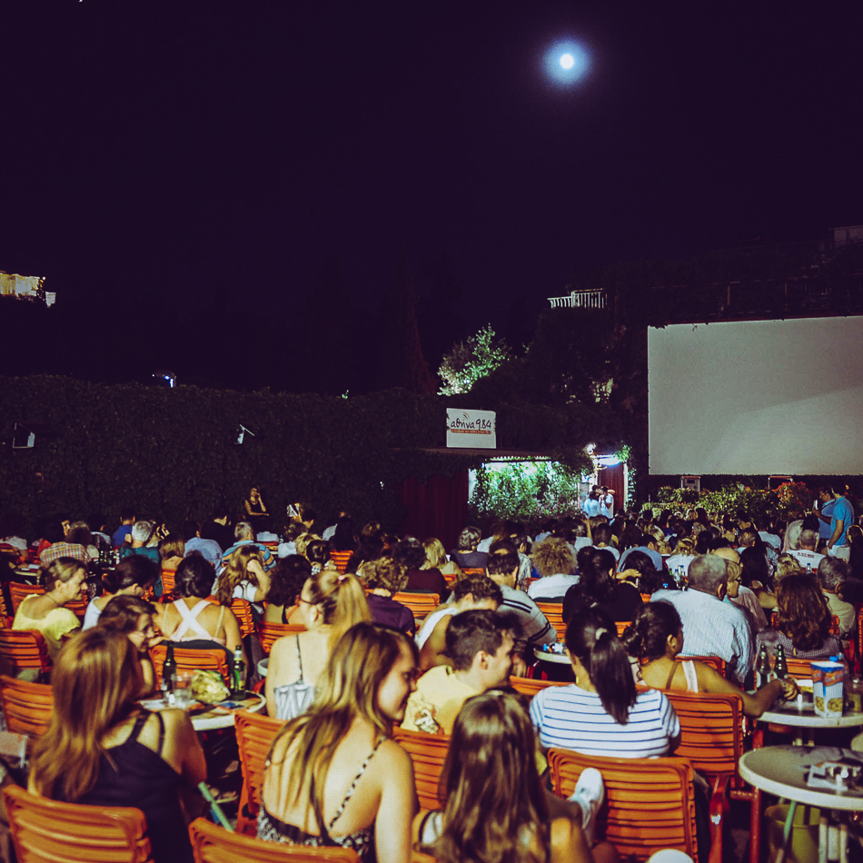 Cine-thisio-July-2016
